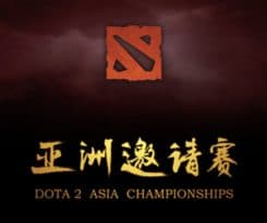 All Invited Teams Set For DAC 2018